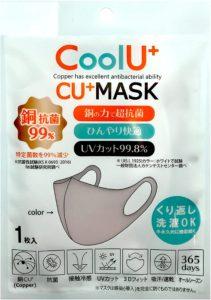 CoolU+マスク